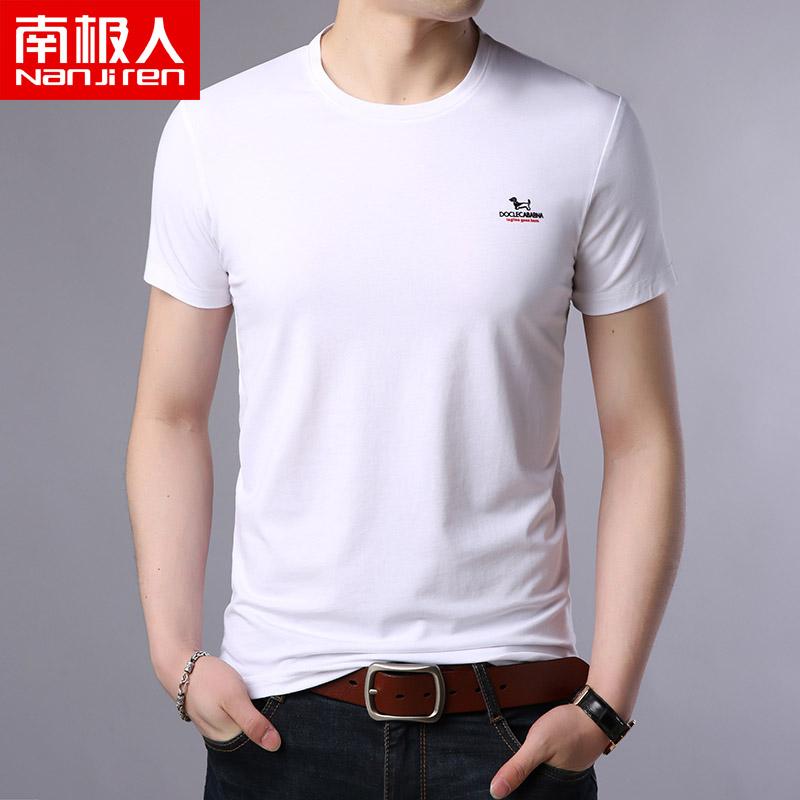 南极人中年男士圆领短袖t恤打底衫(非品牌)