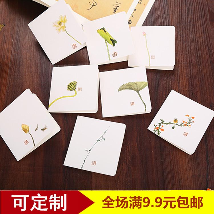 创意贺卡中国风祝福留言卡商务感恩节日贺卡diy邀请空白卡片定制