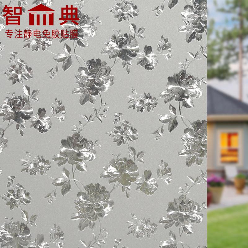 免胶窗户磨砂玻璃贴纸透光不透明防走光卫生间浴室家用防窥窗花纸