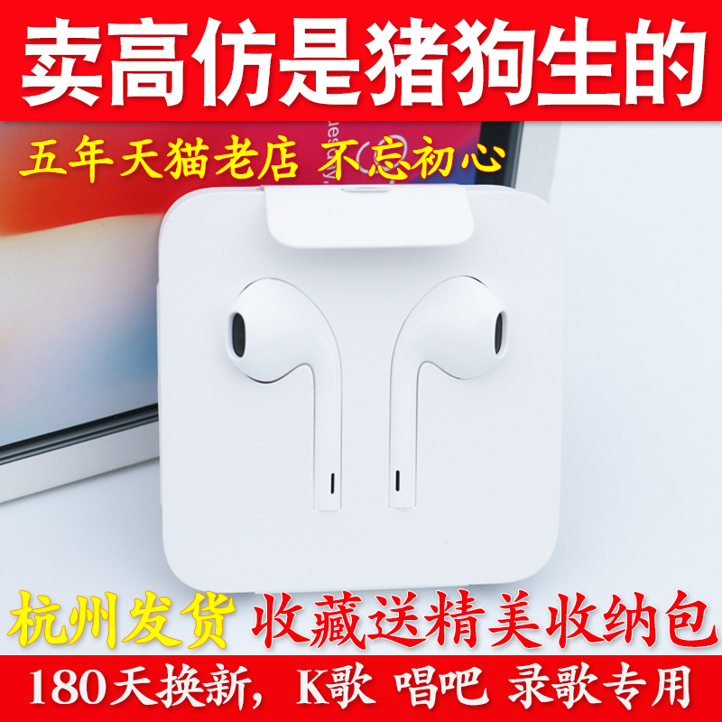 ??苹果7耳机适用于正品iPhone8 7plus X入耳式扁头七代有线控八耳塞式原装Ear米奈pods扁口lightning带麦