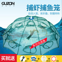 Shrimp Cage Net fish net fishing cage lobster net catch fish Shrimp automatic folding crab loach eel cage mesh tool