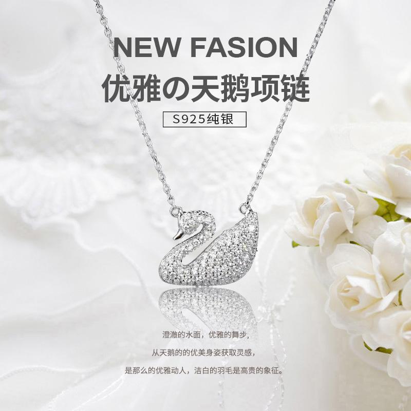 99纯银项链女小众设计女士新款潮流简约锁骨链宝石吊坠设计感足银
