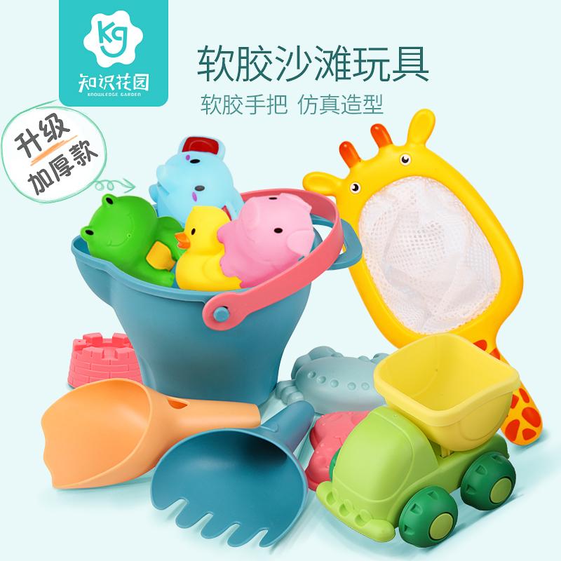 12月10日最新优惠宝宝沙滩玩具套装儿童玩沙挖沙戏水洗澡男女孩抖音决明子铲子工具