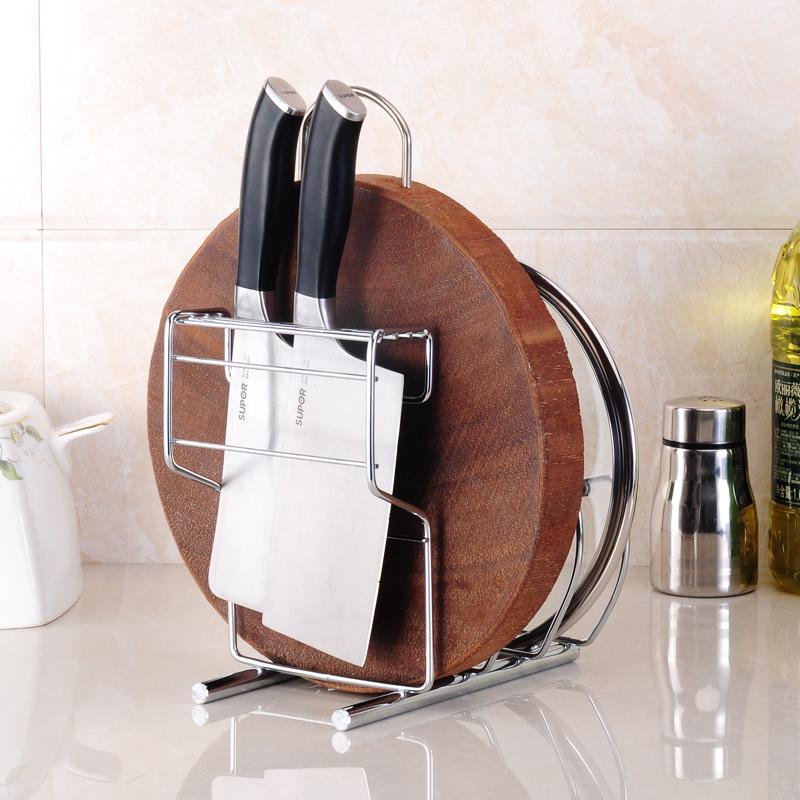 詩諾雅多 刀架砧板架鍋蓋架餐具日用品廚房置物架瀝水架收納架
