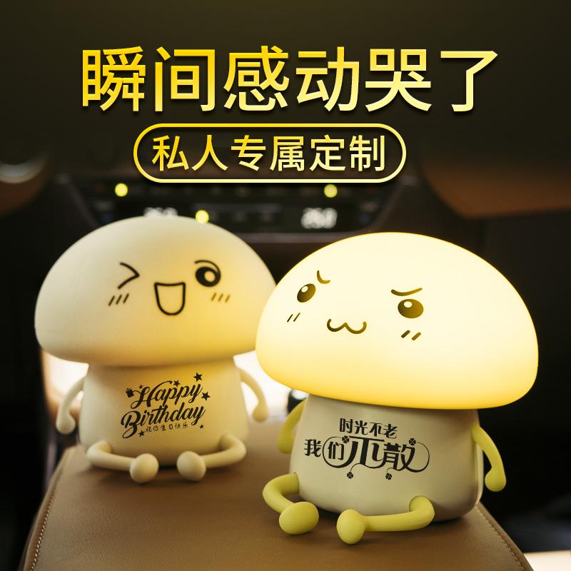 生日礼物女送朋友情侣男友实用有纪念意义的闺蜜手工diy韩国创意