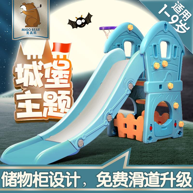 美高熊城堡�位�梯室��和�小型玩具家用秋千滑滑梯�@筐收�{�M合