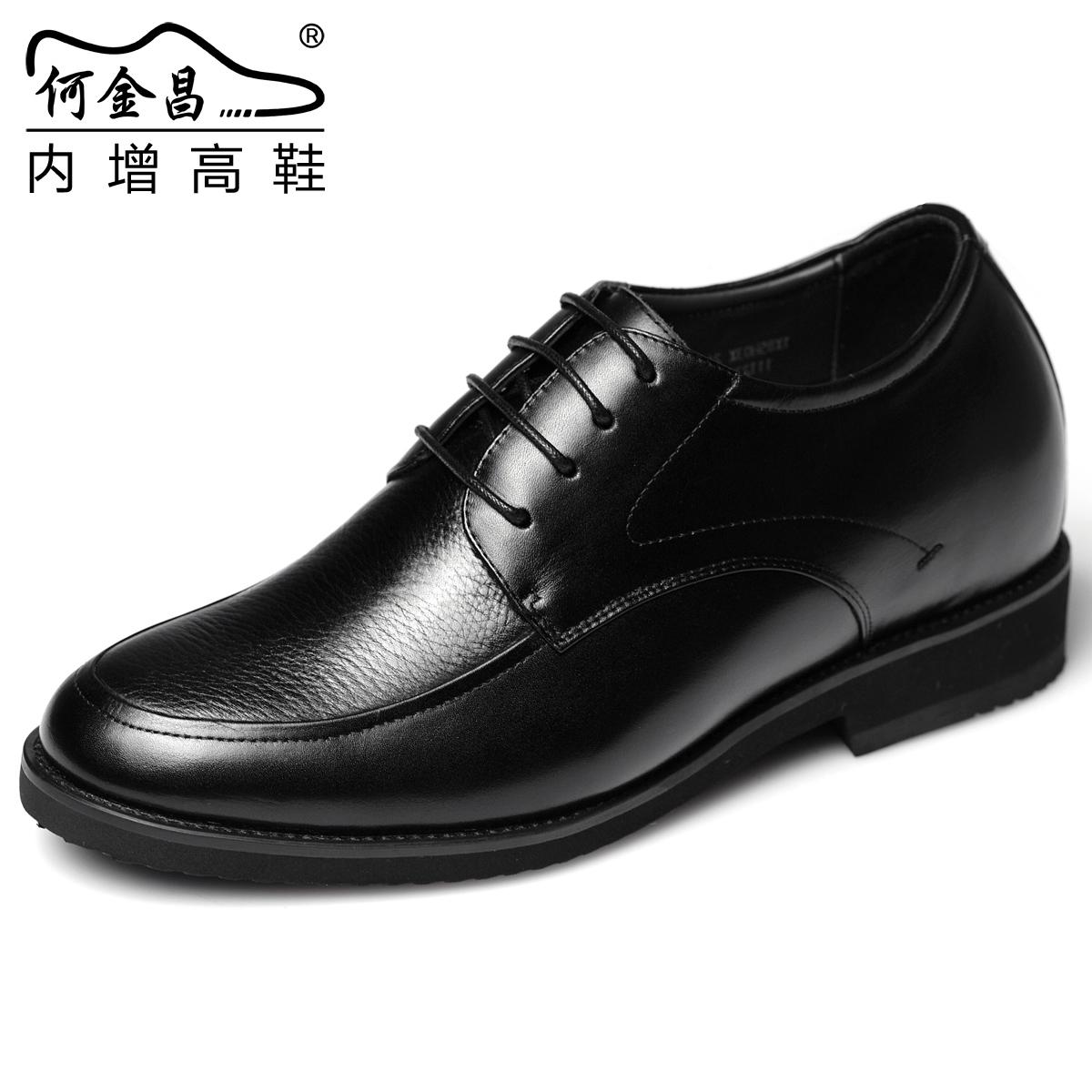 精品订做何金昌男士内增高鞋高档商务正装鹿皮鞋男英伦皮鞋7CM