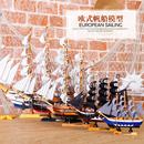 帆船模型摆件一帆风顺木船地中海风格 饰工艺品仿真道具海盗船模 装