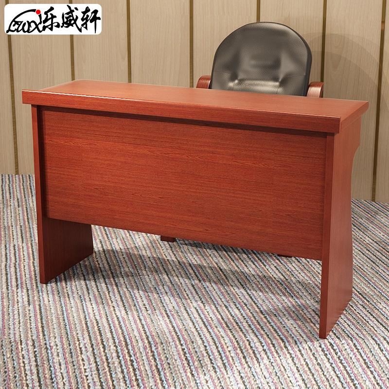 乐威轩 培训台培训桌 长条桌简约培训桌会议桌实木皮解说台讲桌
