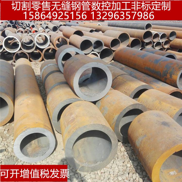 无缝钢管精密管42crmo合金Q345B厚壁无缝管外325-351-356切割零