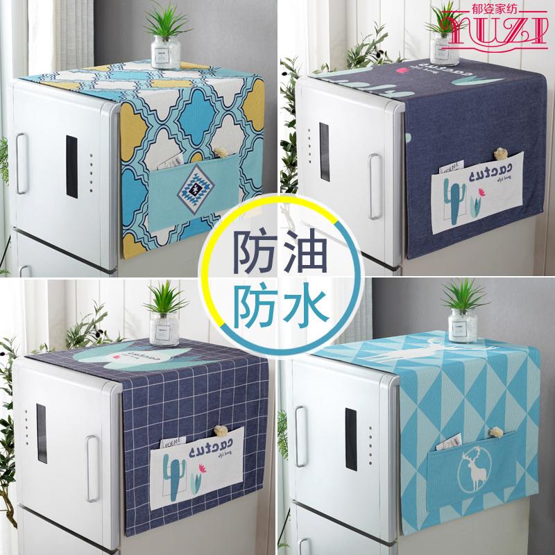 北欧冰箱盖布单开双开门冰箱巾棉麻防水微波炉盖巾洗衣机罩防尘布