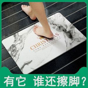 硅藻泥吸水脚垫浴室防滑垫速干脚垫硅藻土卫生间卫浴门口地垫家用
