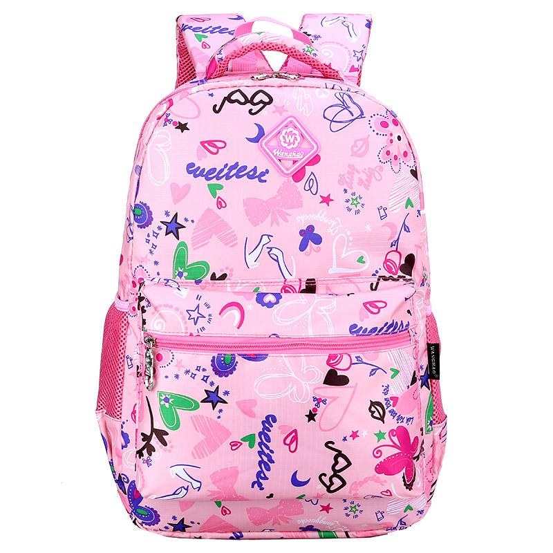 旺豪書包小學生女1~3~6年級兒童背包6~12周歲幼兒園書包男雙肩包