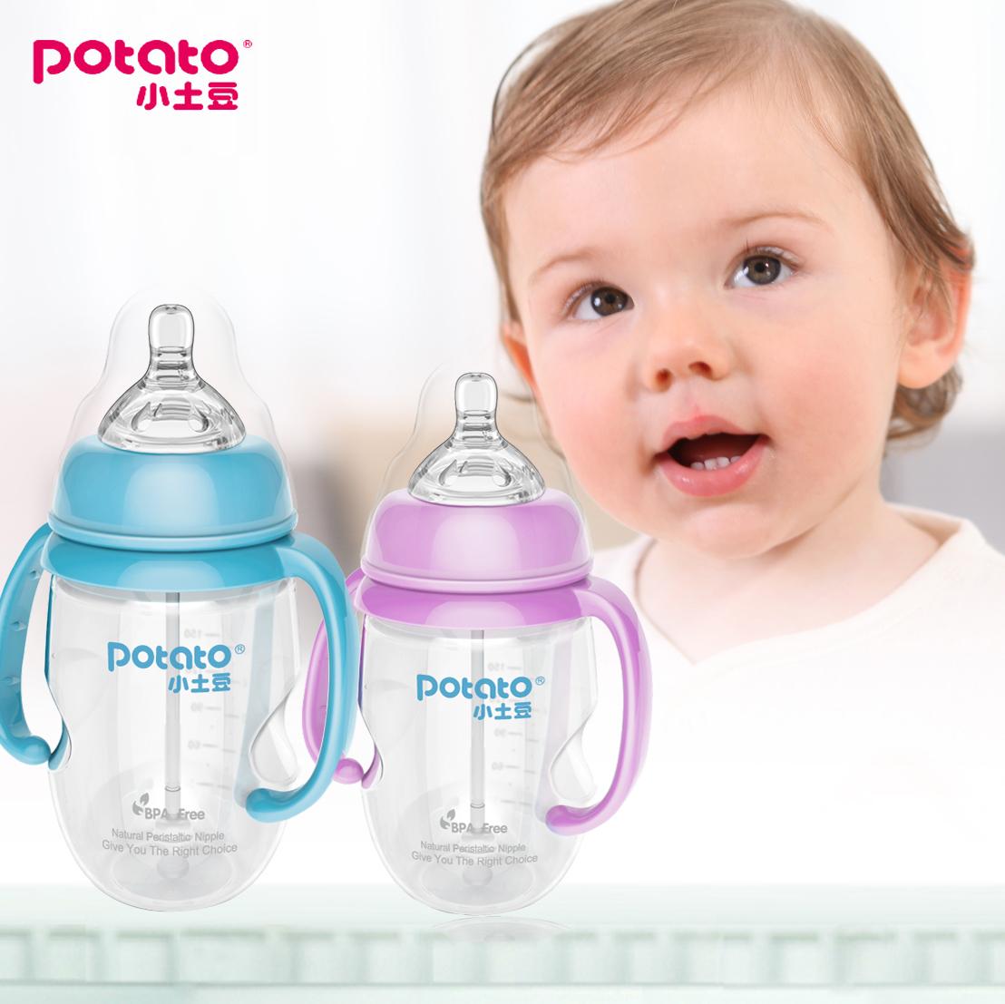 小土豆嬰兒寬口徑PP奶瓶帶吸管手柄防摔防脹氣新生寶寶PP塑料奶瓶