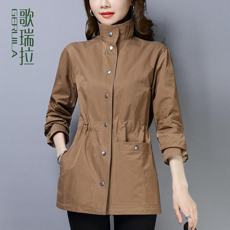 (用5元券)歌瑞拉风衣女中长款2019春装新款韩版收腰显瘦外套女春秋长袖上衣