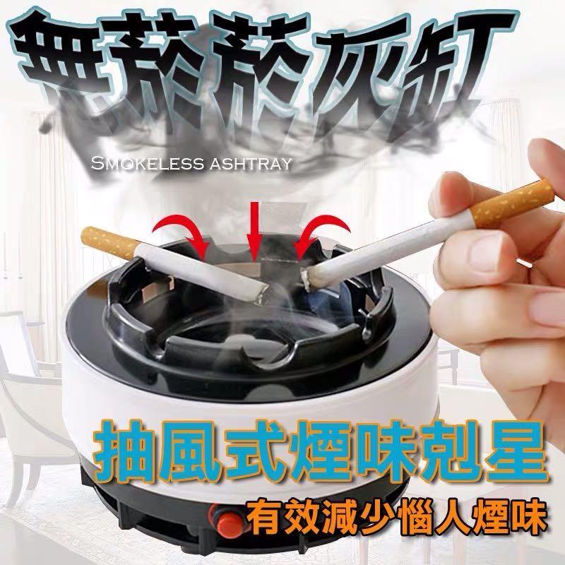 【祝融烟具】创意自动吸烟防摔酚醛树脂烟灰缸无烟环保车载居家