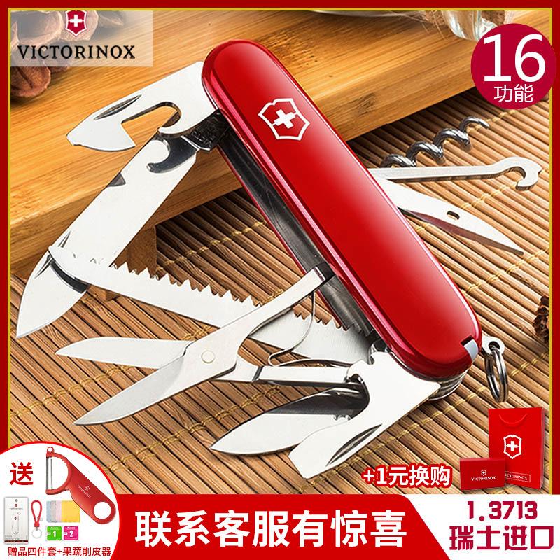 Многофункциональные ножи / Кухонные ножницы Артикул 40420786673