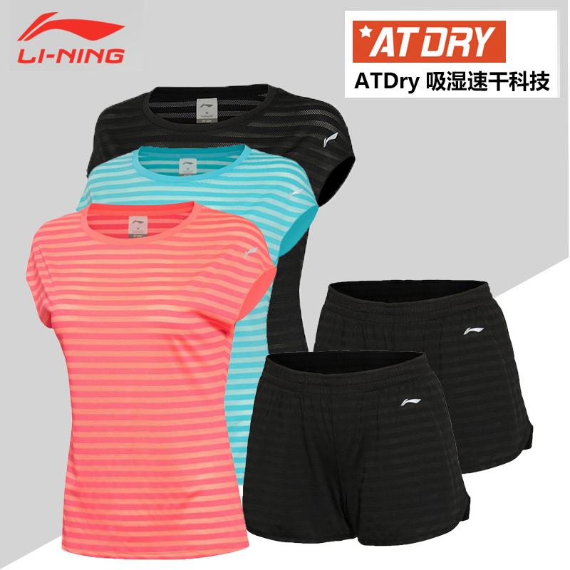 李宁2018夏新款T恤女装跑步系列速干短袖T恤文化衫运动服AHSL108