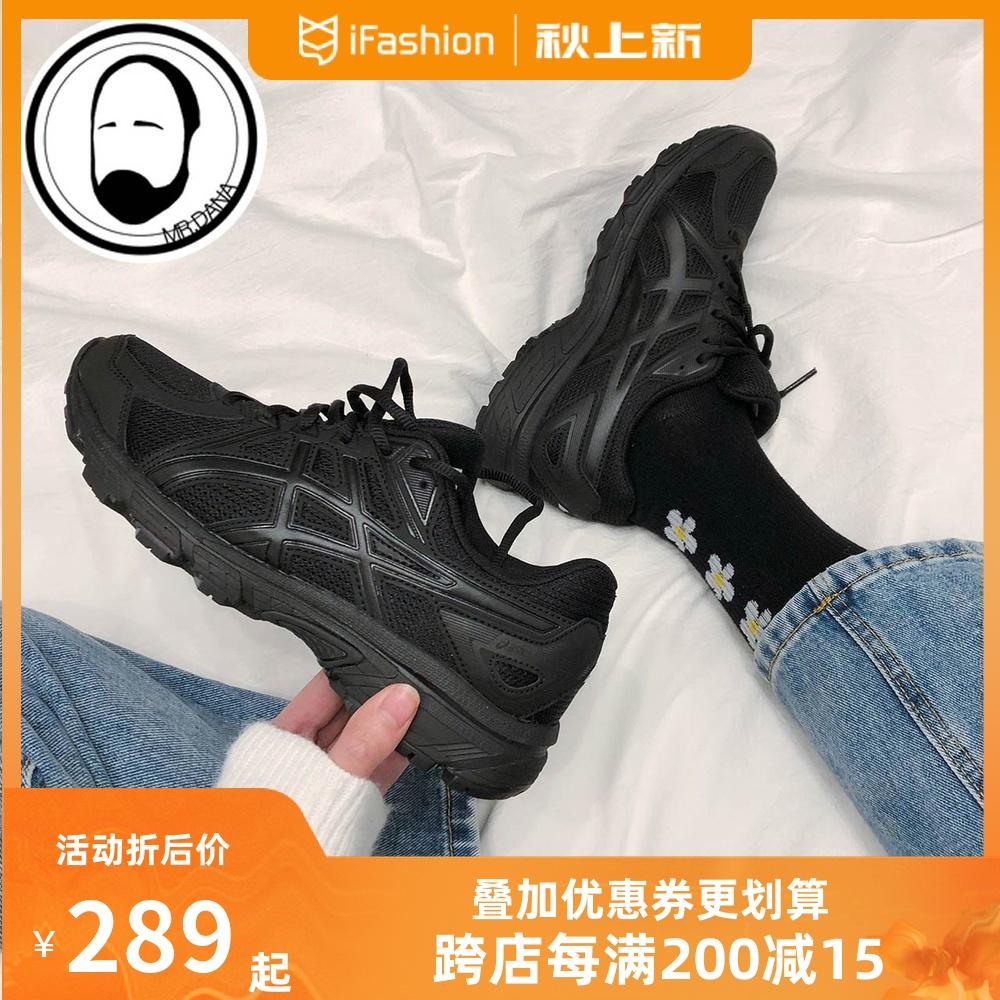 Asics/亚瑟士 JOG 100 2 黑武士男女跑步鞋 TJG138-9090