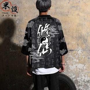 修仙中国风男装个性外套衬衣男潮牌日系和服开衫秋冬季男厚款衣服