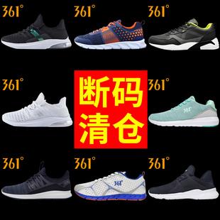 361男鞋女鞋运动鞋男网面品牌清仓断码跑步鞋女361度夏季鞋子跑鞋