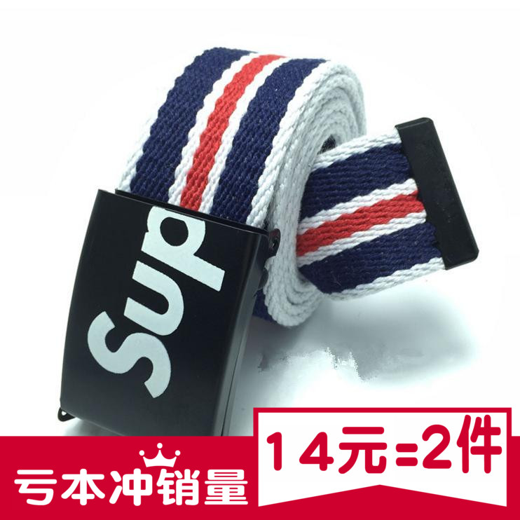Special sale cheap mens white belt womens canvas belt automatic buckle leisure students youth belt lengthened belt