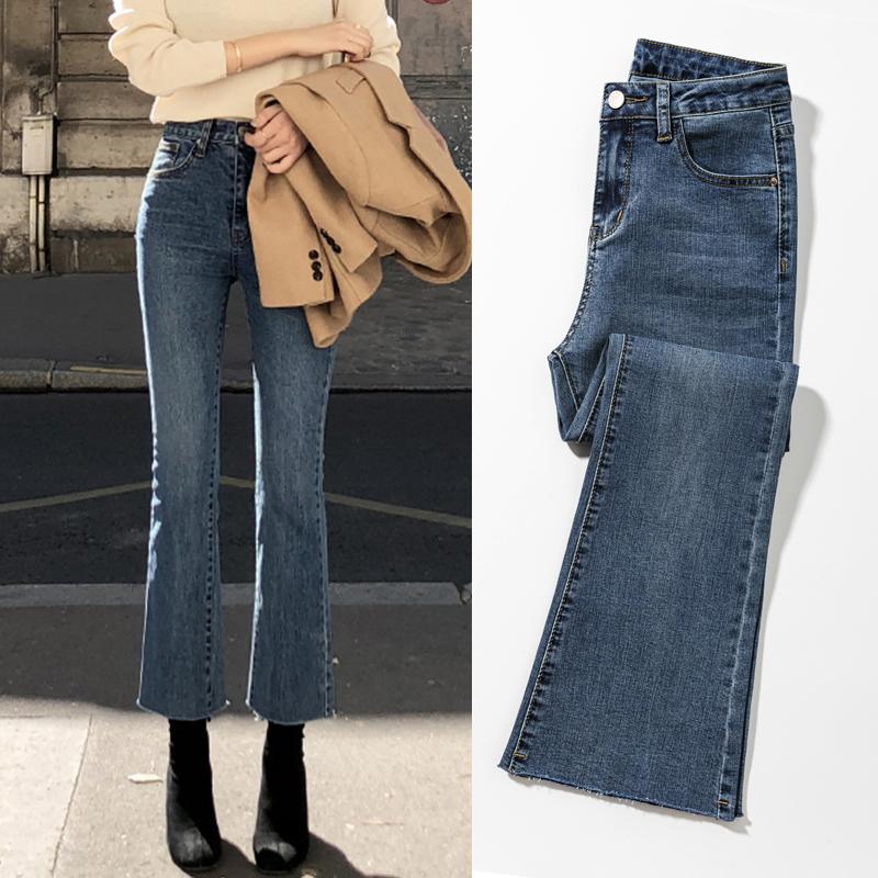 微喇牛仔裤女2021年新款秋冬加绒高腰直筒宽松显瘦百搭复古喇叭裤