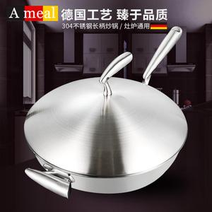 德國Ameal304不銹鋼炒鍋不粘鍋無涂層無油煙炒菜鍋家用電磁爐鍋具