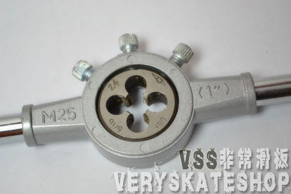 Очень скейтборд служба скейтборд стоять резьба винтов инструмент баня спокойный гаечный ключ установите открыто зуб устройство