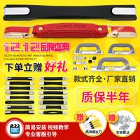Ручка для чемодана пакет примерка накладка на дверную ручку Ручка для ремонта ручки