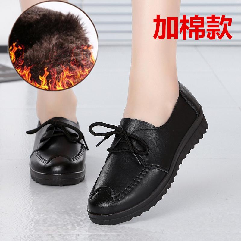 平跟妈妈鞋