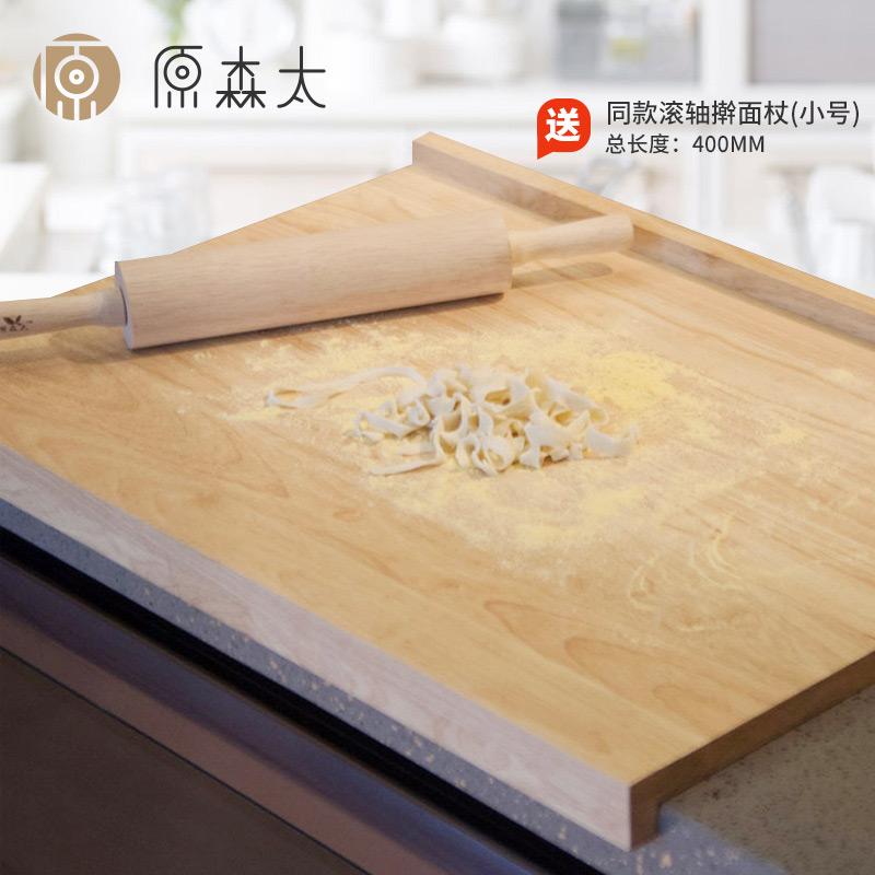 原森太菜板实木大号案板切菜板揉面面板和面板家用不粘擀面板砧板258.00元包邮