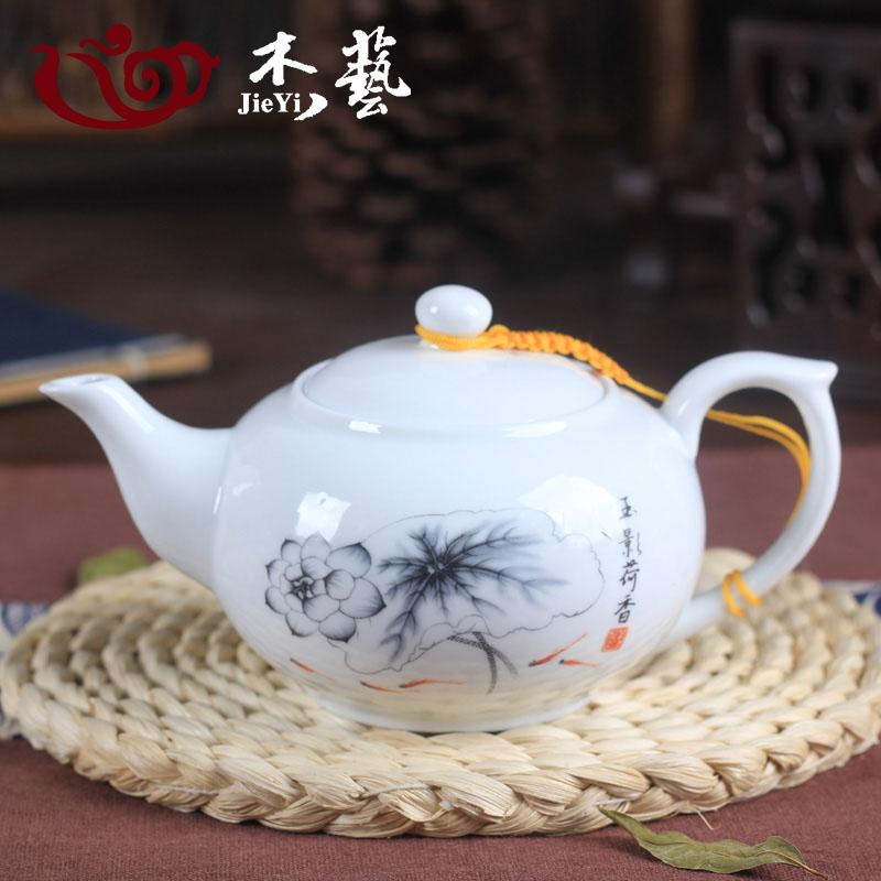 陶瓷茶壺單壺青花瓷功夫茶具白瓷泡茶壺水壺大號小茶壺茶具帶過濾