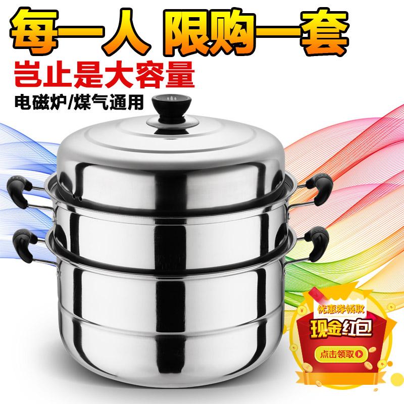Паровая нержавеющая сталь двухслойная двухслойная трехслойная утепленный Пароходный суп-пакер двухслойный Газовая плита