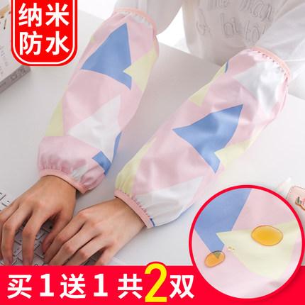 纳米袖套长短款套袖男女护袖套韩版可爱成人手袖办公袖头防水防油