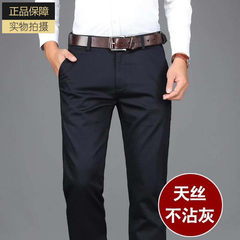 Free silk cotton summer thin men's casual pants straight loose business trousers middle-aged spring autumn male trousers