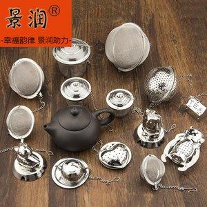煮茶包反复用泡茶创意过滤器漏杯茶漏茶滤不锈钢滤网滤茶茶杯
