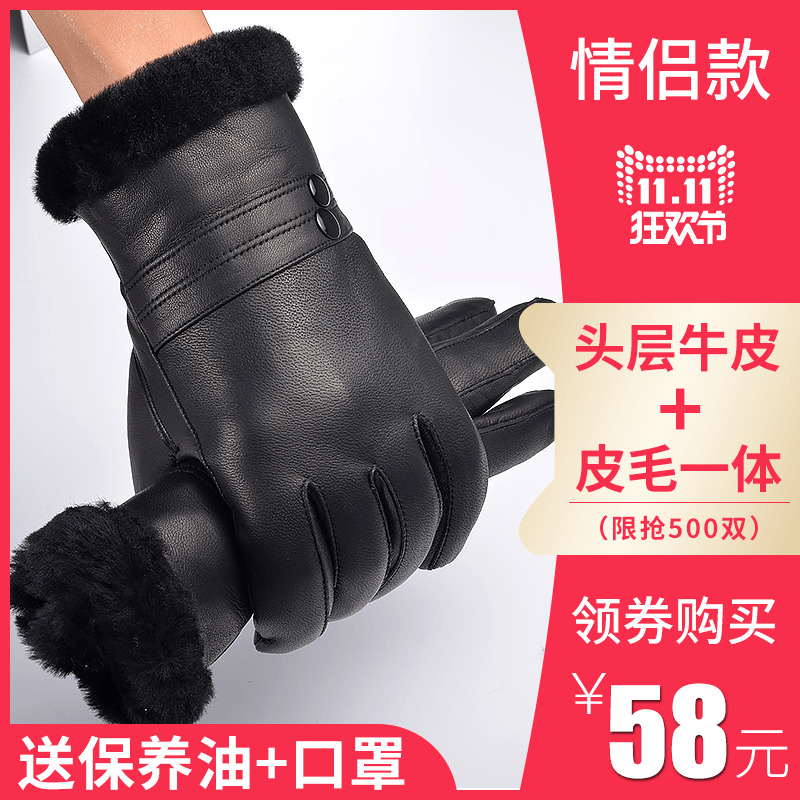 Winter mens leather gloves extra thick wool thickened fur integrated warm windproof motorcycle riding gloves for men