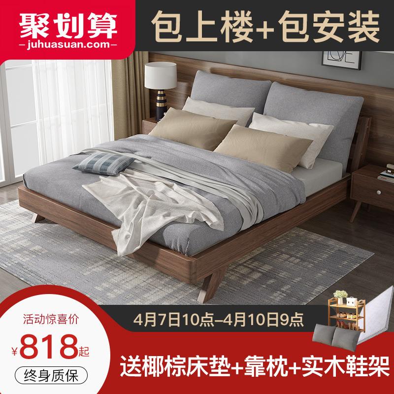 北欧床实木床1.5米单人现代简约1.8米经济日式双人主卧室家具婚床
