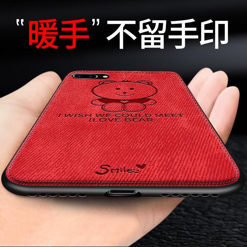 原创开心熊苹果7手机壳女8plus网红6splus新款7plus个性创意潮牌iphone6软硅胶8p少女6plus全包防摔6sp欧美6s