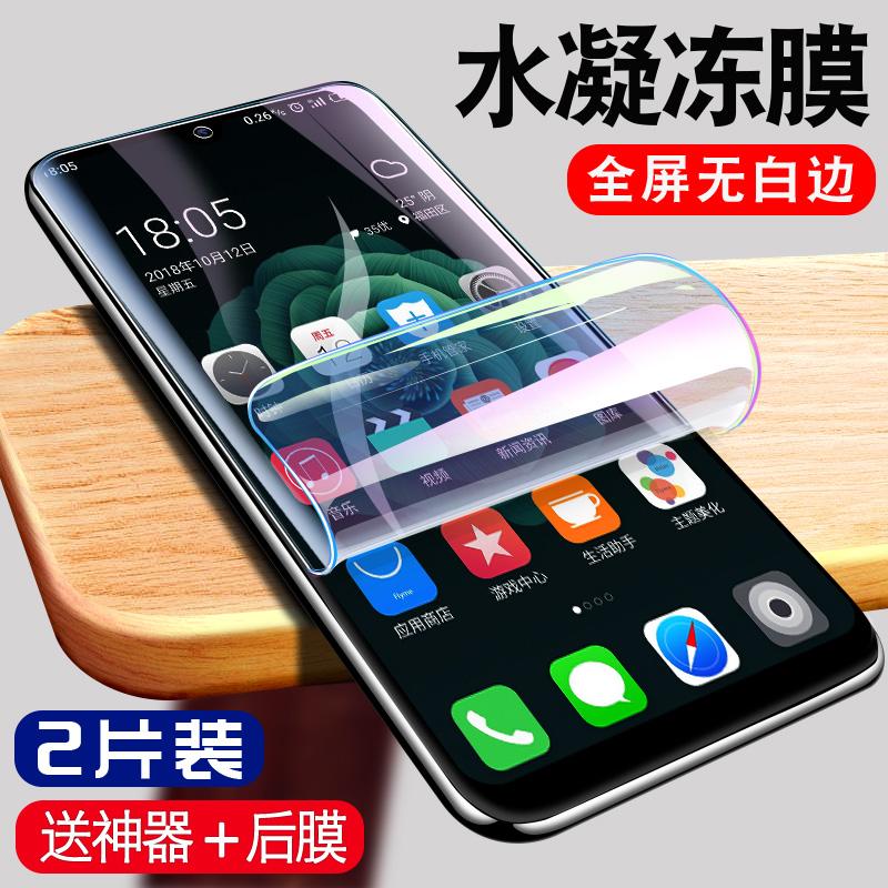 手机屏幕贴膜