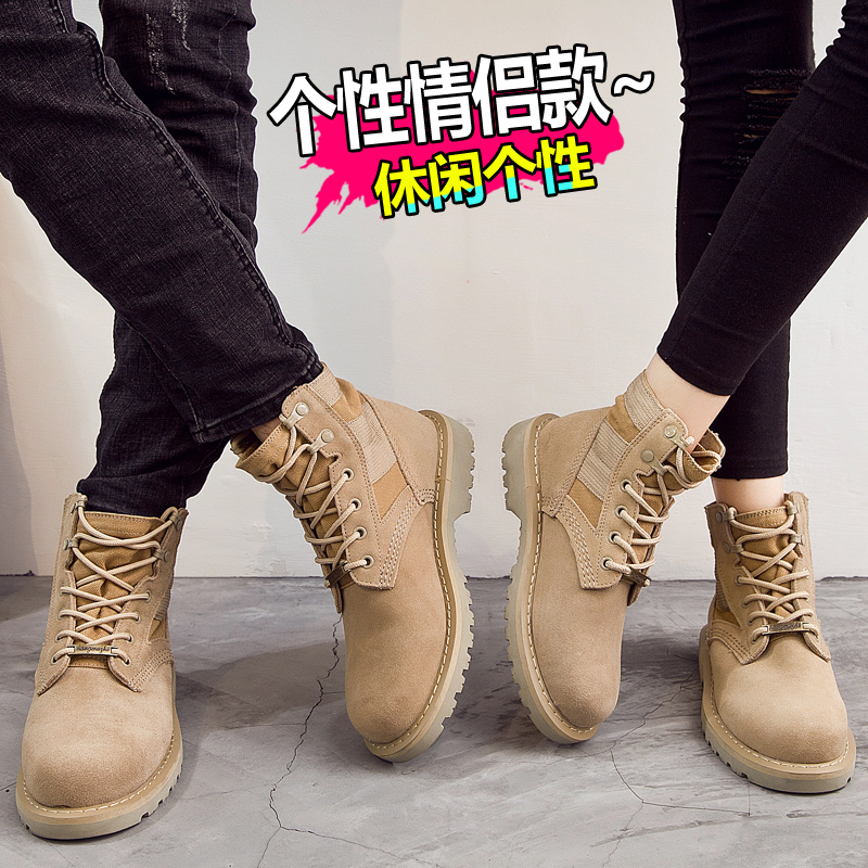 Martin boots mens middle upper winter Plush mens and womens high top mountaineering shoes frosted leather war wolf desert boots