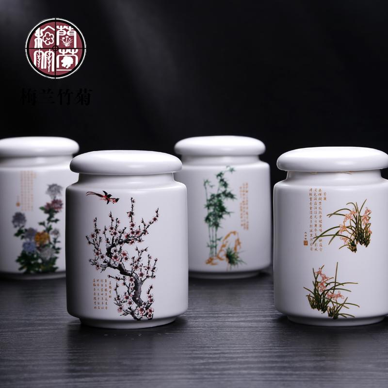 景德鎮迷你彩繪儲茶葉罐陶瓷罐包裝 密封小號普洱茶罐土陶罐