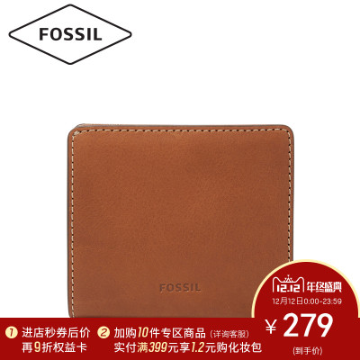 fossil手表防水吗
