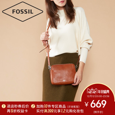 fossil女表好吗