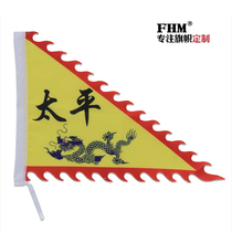 (Free design) antique Banner custom Ancient double-sided signature flag custom-made banner flag production Longqi triangle Banner chicken flag Wolf flag lace flag Retro flag
