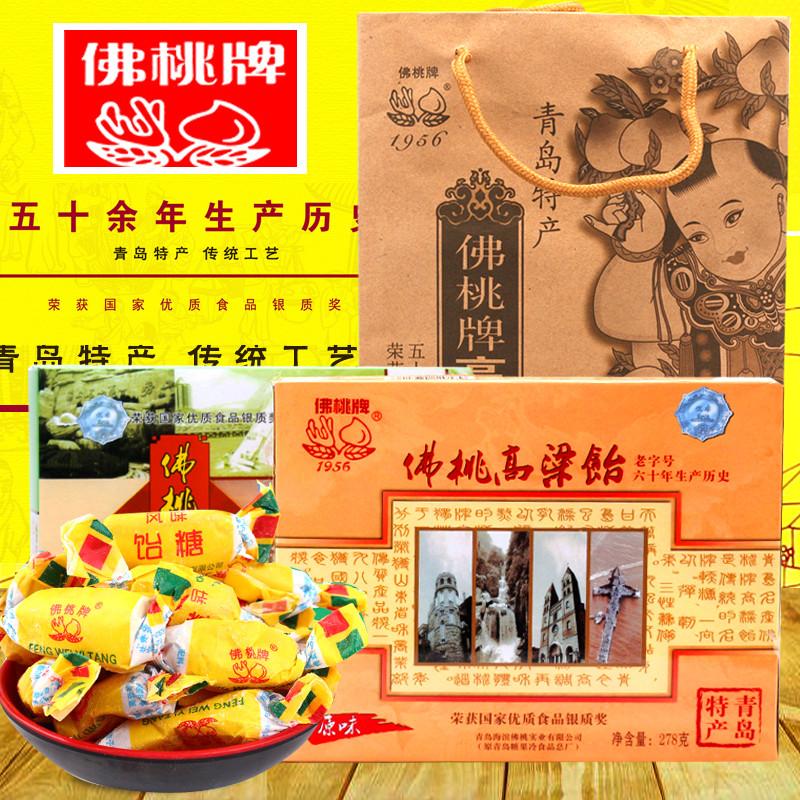 山东青岛特产佛桃牌高粱饴礼盒装软糖556g 原味包邮水果糖喜糖