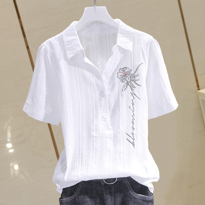 Cotton shirt female white 2021 summer short-sleeved new Korean embroidered cotton polo collar all-match shirt top