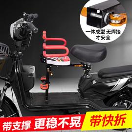 电动摩托车儿童座椅前置踏板电瓶车宝宝坐椅自行车小孩坐椅子安全图片