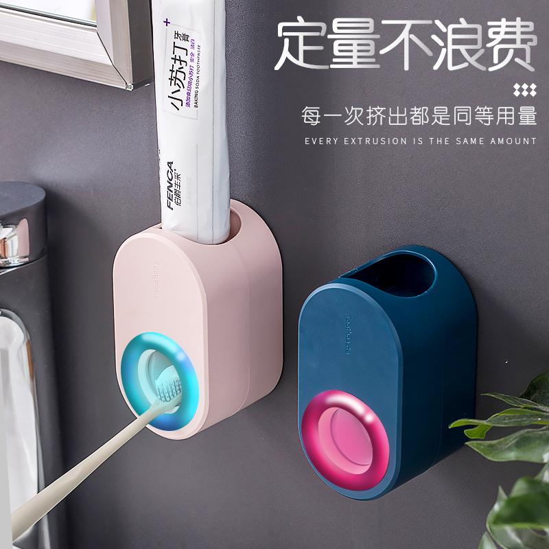 全自动挤牙膏器套装壁挂免打孔牙膏牙刷置物架牙膏架懒人挤压神器